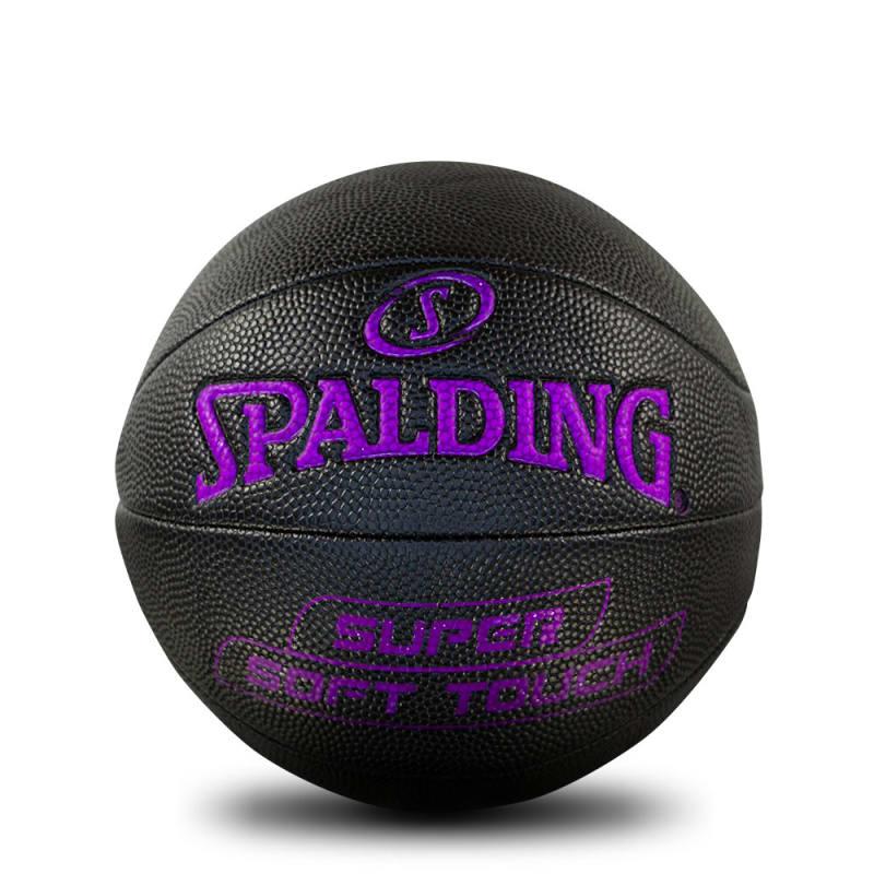 Super Soft Basketball - Purple & Black