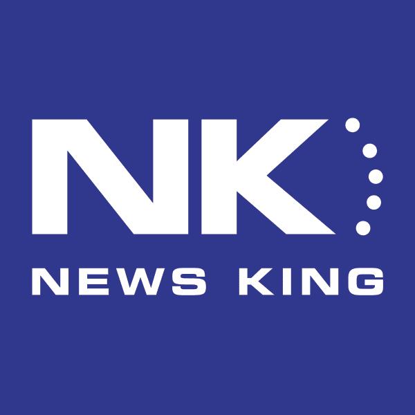 NEWS KING