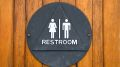 Managing Your Overactive Bladder
