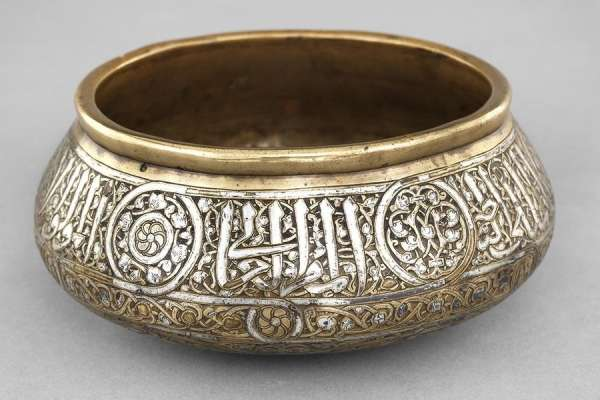 Artes de Tierras Islámicas: Selecciones de la Colección al-Sabah, Kuwait