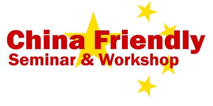 China Friendly Seminar & Workshop logo