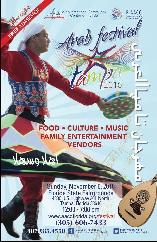 Third Annual Arabic Festival