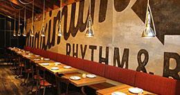 B Side - Mosaic - Merrifield Restaurants
