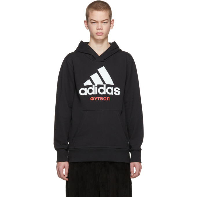 Adidas Originals Tnt Tape Hoodie Green