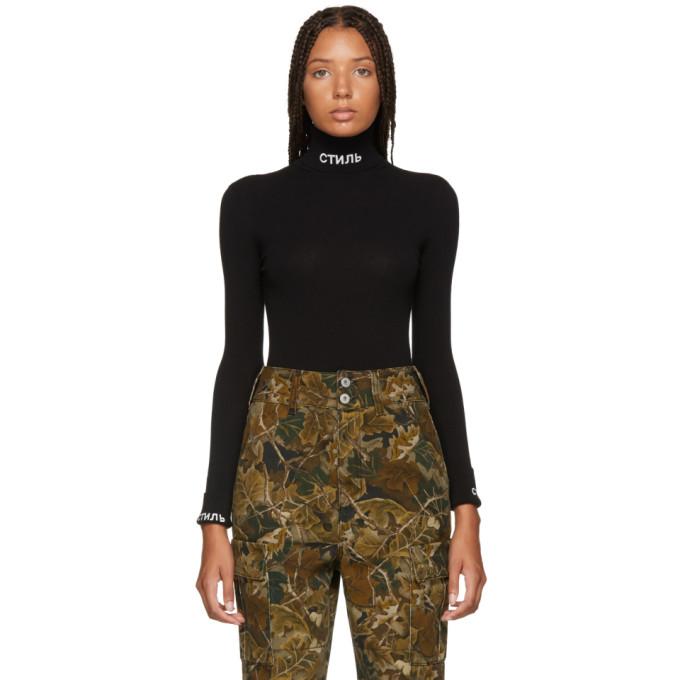 Ctnmb Cotton Bodysuit, Black