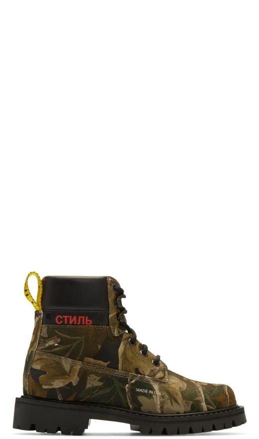Heron Preston - Multicolor Camo Leaf Boots