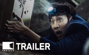 Sinkhole 2 | Official Trailer