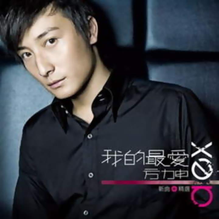 Hao Hao Lian Ai 好好戀愛