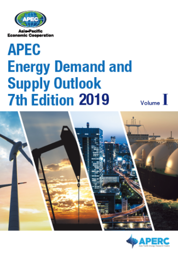 Release of the APEC Energy Demand and Supply Outlook, 7th Edition