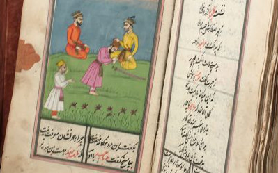 From Melancholy to Euphoria: The Materialisation of Emotion in Middle Eastern Manuscripts
