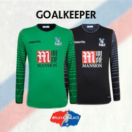 Team McGoldrick - Goalkeeper