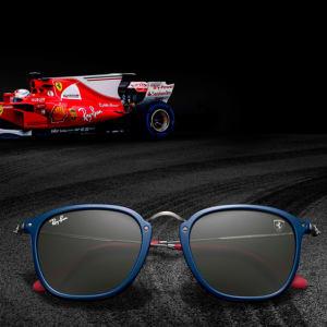 Ray Ban x Scuderia Ferrari Collaboration Premiere