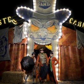 Visit Fanta's Twisted Carnival