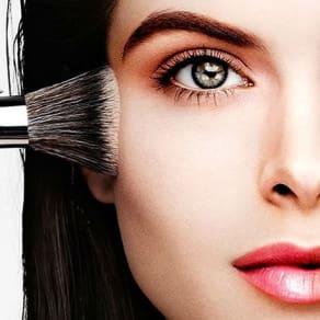 Beauty Insider Spring Bonus
