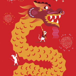 Lunar New Year Celebration